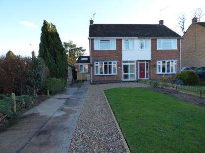3 Bedrooms Semi Detached House for sale in Greville Smith Avenue, Whitnash, Leamington Spa