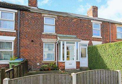 2 Bedrooms Terraced House for sale in Wallsend Cottages, Newbold Road, Chesterfield, Derbyshire