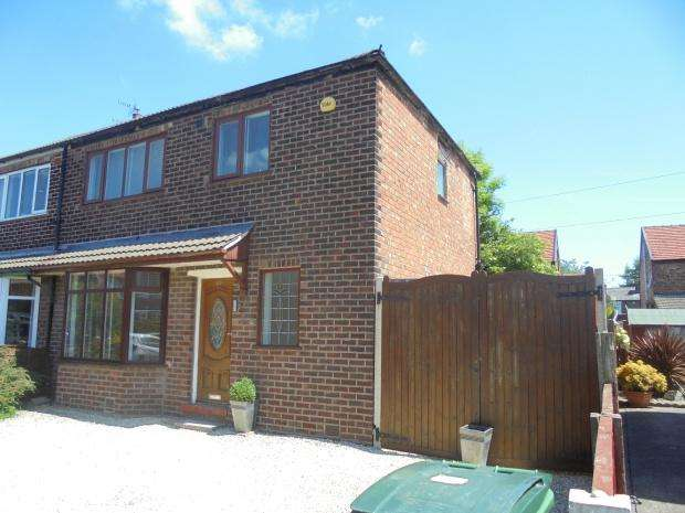 3 Bedrooms Semi Detached House for sale in New Hey Road, Cheadle, SK8