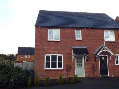 3 Bedrooms Semi Detached House for sale in Paddock Way, Hinckley, Leicester, Leicestershire