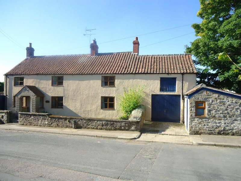 5 Bedrooms Detached House for sale in Gale Lane, Beadlam, York
