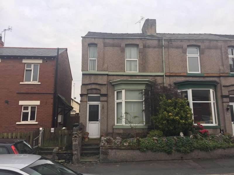2 Bedrooms End Of Terrace House for sale in 50 Devonshire Road, Ulverston