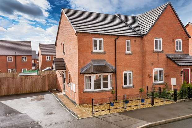 3 Bedrooms Semi Detached House for sale in 5 Audley Park, NEWPORT, Shropshire