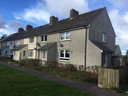 2 Bedrooms End Of Terrace House for sale in St. Eval, Wadebridge, Cornwall