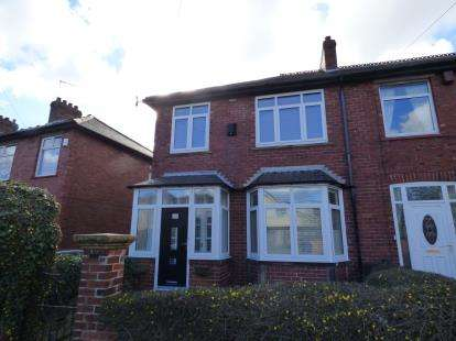 2 Bedrooms Semi Detached House for sale in Regent Terrace, Billy Mill Avenue, North Shields, Tyne and Wear, NE29