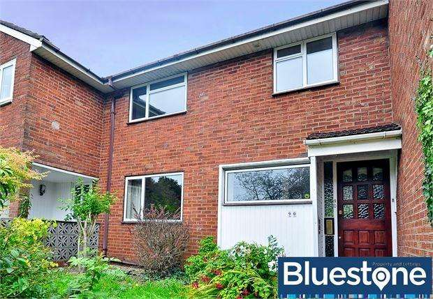 3 Bedrooms Terraced House for sale in Edlogan Way, Croesyceiliog, Cwmbran, NP44 2LU