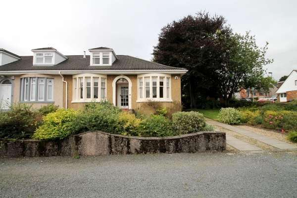 2 Bedrooms Semi Detached Bungalow for sale in 'Woodside', 51 Courthill Street, Dalry, KA24 5AR