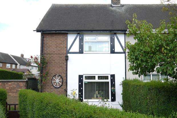 3 Bedrooms Semi Detached House for sale in Chilvers Close, Bestwood Park, Nottingham, NG5