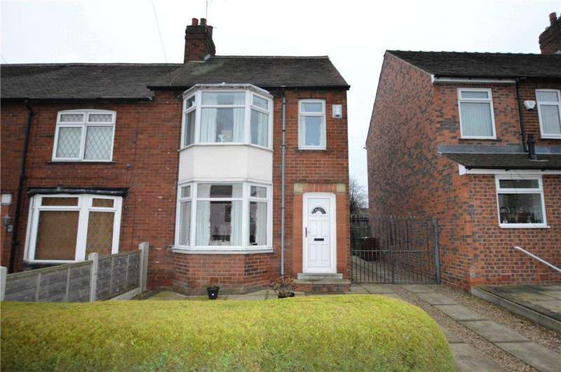 2 Bedrooms Town House for sale in Oakwood Avenue, Wakefield, West Yorkshire
