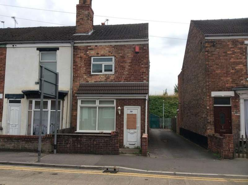 2 Bedrooms End Of Terrace House for sale in Ashcroft Road, Gainsborough