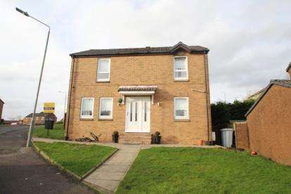 4 Bedrooms Detached House for sale in Dove Place, Gardenhall