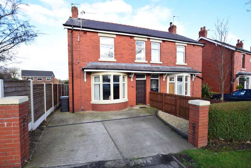 3 Bedrooms Semi Detached House for sale in Dowbridge, Kirkham