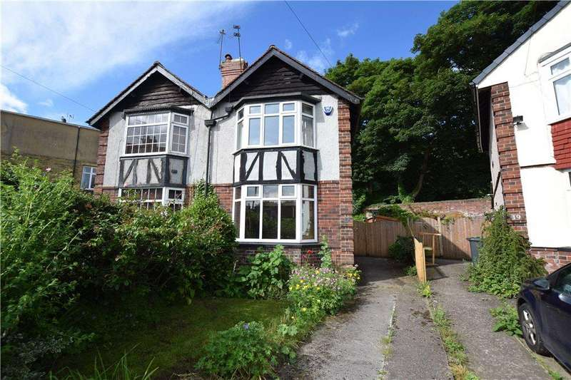 2 Bedrooms Semi Detached House for sale in Cliff Road Gardens, Leeds, West Yorkshire