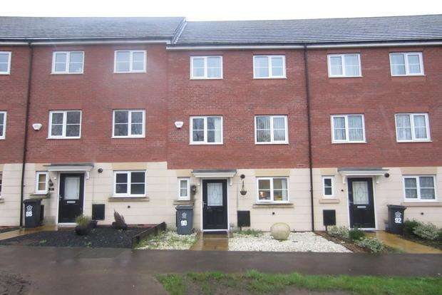 4 Bedrooms Terraced House for sale in Kestrel Lane, Hamilton, Leicester, LE5