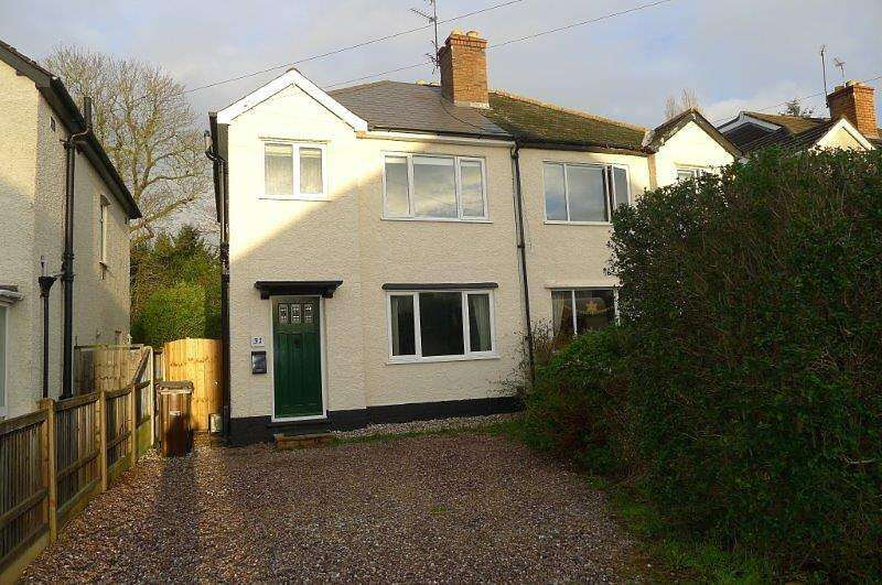 3 Bedrooms House for sale in The Crescent, Tettenhall Wood. WV6