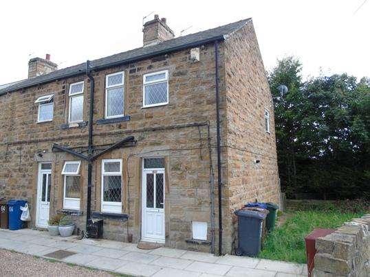 2 Bedrooms Terraced House for sale in 62 Sackup Lane, Darton, Barnsley, S75 5AW