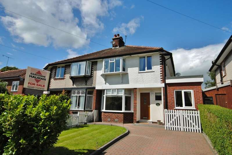 3 Bedrooms Semi Detached House for sale in Coachway, Prestbury