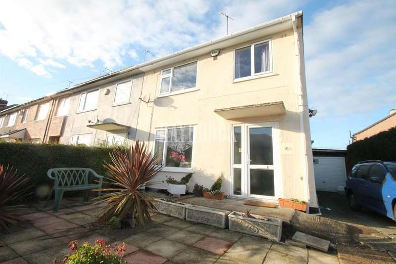 3 Bedrooms End Of Terrace House for sale in Ash Grove, Rawmarsh