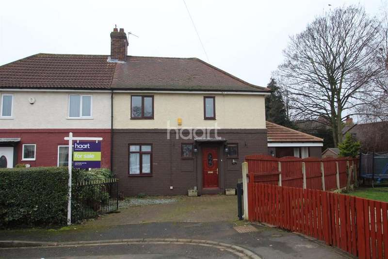 3 Bedrooms Semi Detached House for sale in Warren Close, Intake