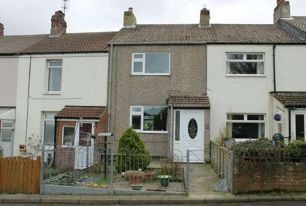 3 Bedrooms Terraced House for sale in Margrove Park, Boosbeck