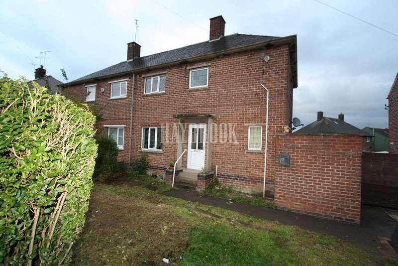 3 Bedrooms Semi Detached House for sale in Elstree Road, Basegreen, S12