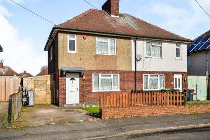 3 Bedrooms Semi Detached House for sale in Berry Avenue, Kirkby-In-Ashfield, Nottingham, Notts