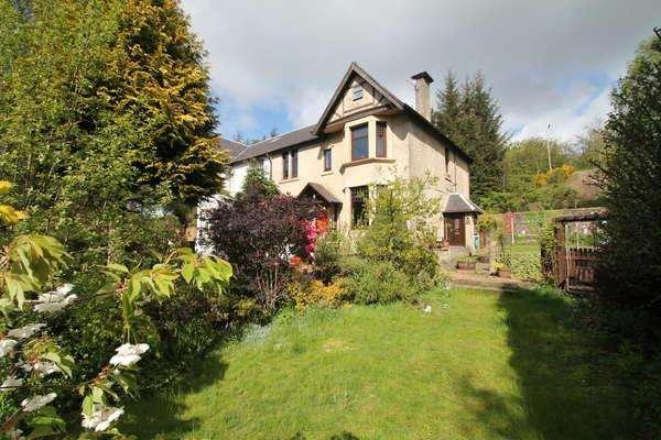 3 Bedrooms Flat for sale in Flat 3, Ladyton Croft, Croft Street, Bonhill, Alexandria, G83 9JH