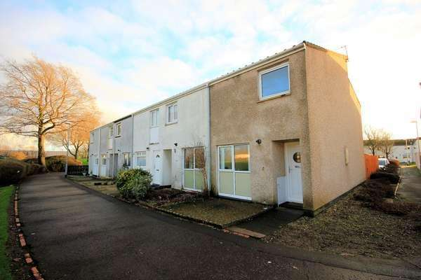 2 Bedrooms End Of Terrace House for sale in 28 Glenapp Place, Kilwinning, KA13 6TG