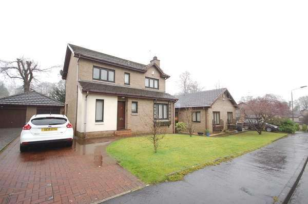 4 Bedrooms Detached House for sale in 17 Balgonie Woods, Paisley, PA2 6HW