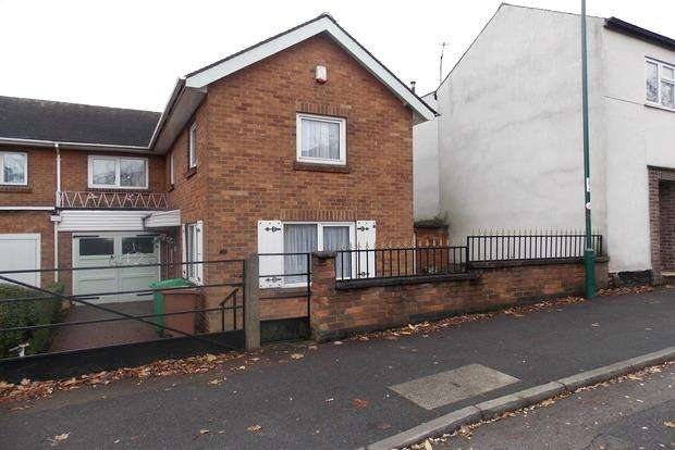 3 Bedrooms Semi Detached House for sale in Elmswood Gardens, Sherwood, Nottingham, NG5