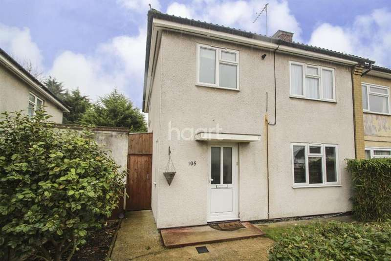 3 Bedrooms End Of Terrace House for sale in Rossington Avenue, Theobald Street, Borehamwood