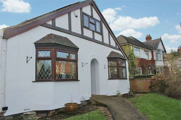 4 Bedrooms Detached Bungalow for sale in Stafford Road, Lichfield, Staffordshire