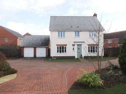 4 Bedrooms Detached House for sale in Great Cornard, Sudbury, Suffolk