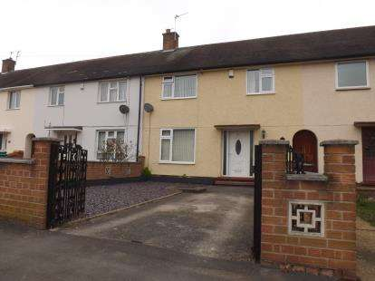 3 Bedrooms Terraced House for sale in Meadowvale Crescent, Clifton, Nottingham