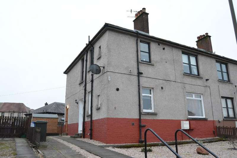 2 Bedrooms Flat for sale in Seabegs Crescent, Bonnybridge, Falkirk, FK4 2DB