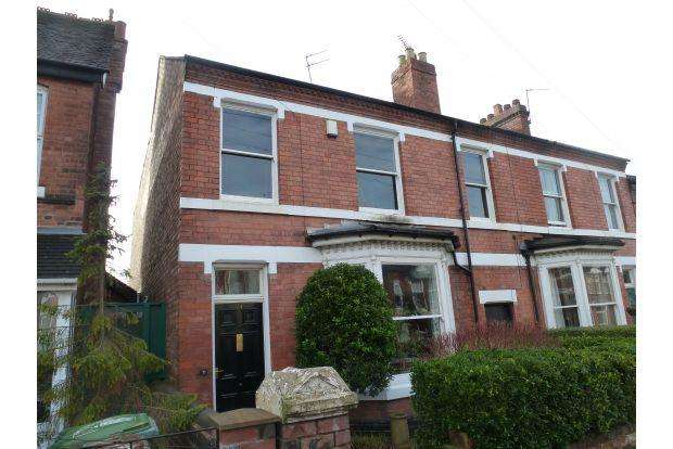 4 Bedrooms House for sale in HIGHGATE ROAD, WALSALL
