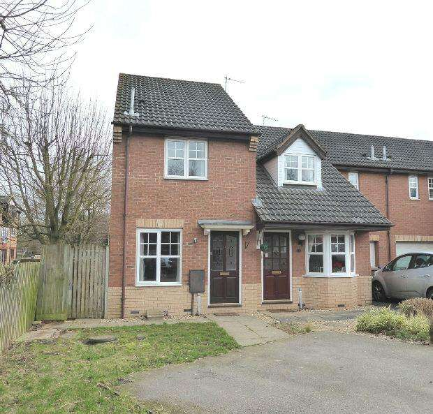 2 Bedrooms End Of Terrace House for sale in Hamilton Close, Banbury