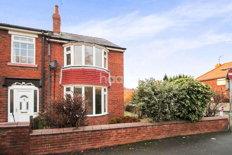 2 Bedrooms End Of Terrace House for sale in Edlington Lane, Warmsworth