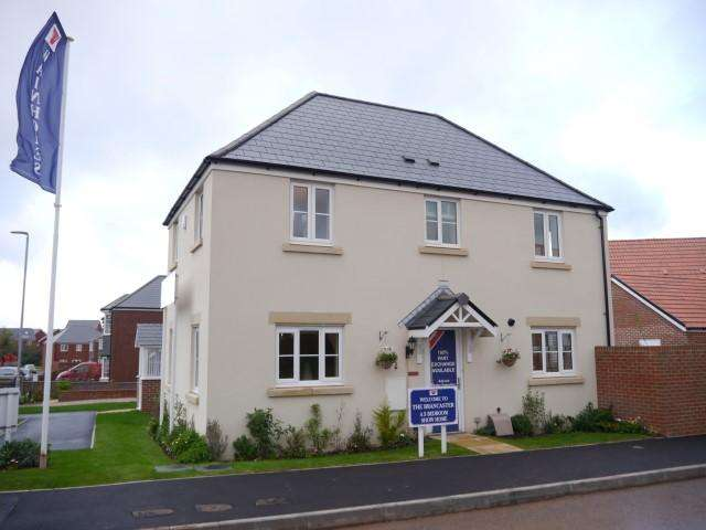 3 Bedrooms Detached House for sale in Hunters Green, Wellington TA21