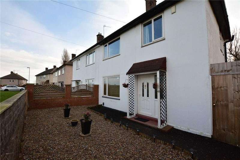 3 Bedrooms Semi Detached House for sale in Ganners Way, Leeds, West Yorkshire