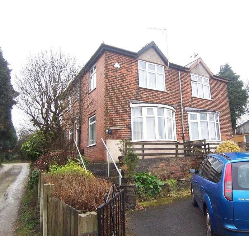 2 Bedrooms Semi Detached House for sale in Abbott Street, Heanor