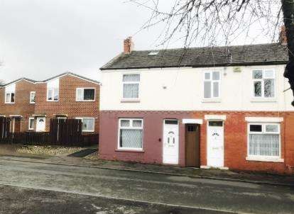 2 Bedrooms Terraced House for sale in Gillet Street, Ribbleton, Preston, Lancashire
