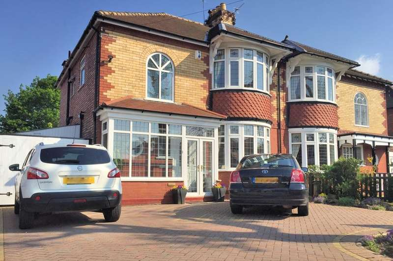 3 Bedrooms Semi Detached House for sale in Hillcrest Road, Offerton, Stockport, Cheshire, SK2 5QJ