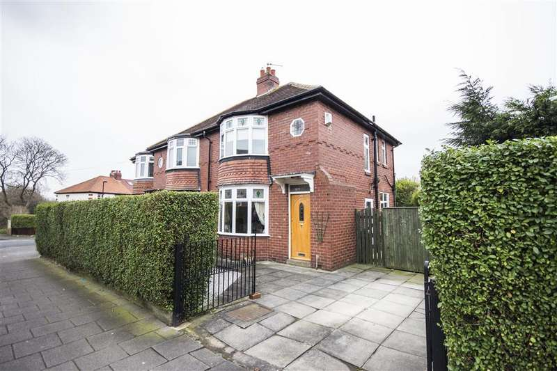 2 Bedrooms Semi Detached House for sale in Stoneyhurst Road, Gosforth, Newcastle upon Tyne NE3