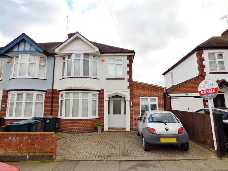 3 Bedrooms Semi Detached House for sale in Farren Road, Wyken, Coventry, West Midlands
