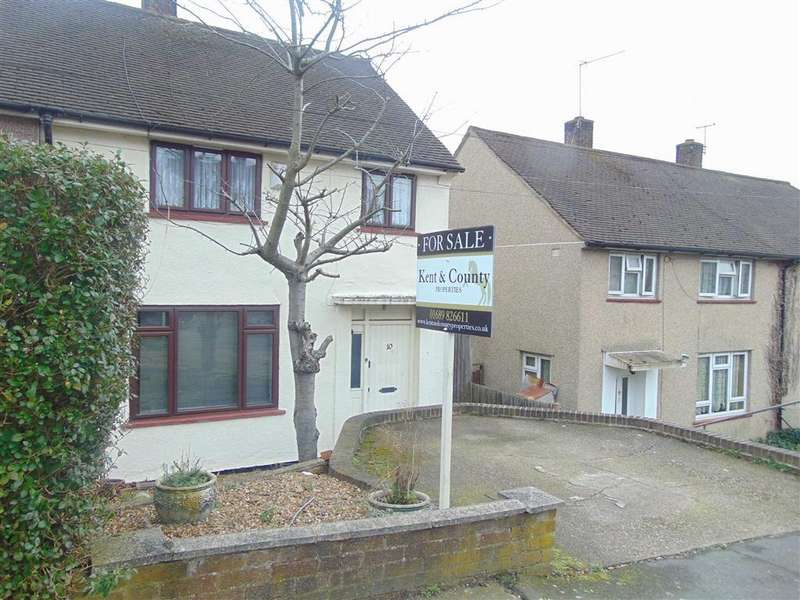 3 Bedrooms Terraced House for sale in Longbury Drive, St Pauls Cray, Kent