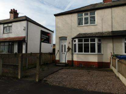 2 Bedrooms End Of Terrace House for sale in Shaws Avenue, Warrington, Cheshire, WA2