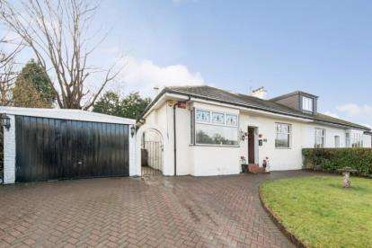 3 Bedrooms Bungalow for sale in Drumry Road, Clydebank, West Dunbartonshire
