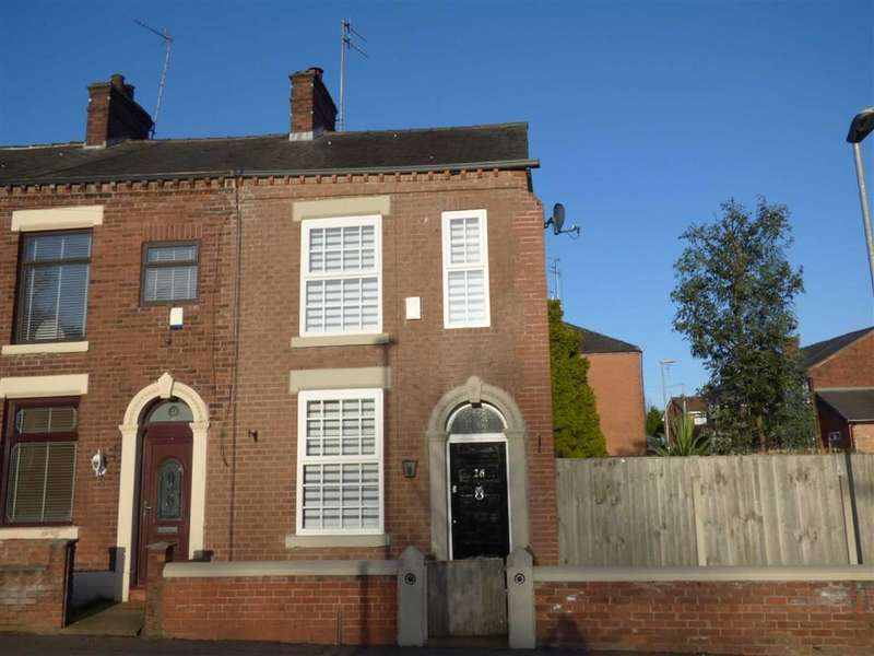 3 Bedrooms Property for sale in Kemp Street, Middleton, Manchester, M24