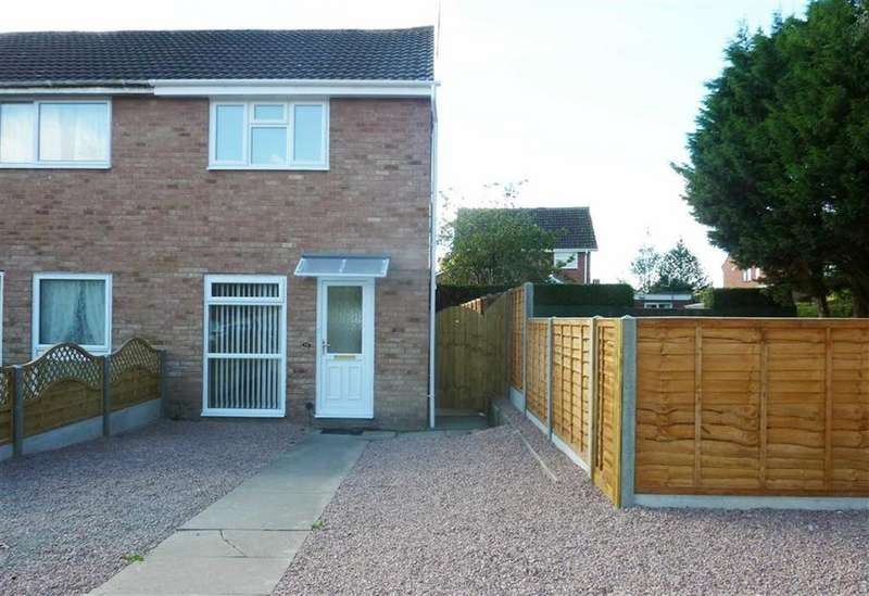 2 Bedrooms End Of Terrace House for sale in Haston Close, THREE ELMS, Hereford